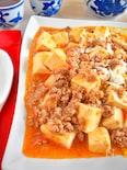 コスパ優秀◎マーボー豆腐