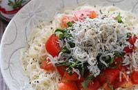 オリーブオイルでイタリアン風!トマトとしらすの旨塩そうめん