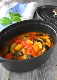 『野菜の旨味がぎゅっ!基本のラタトゥイユ』