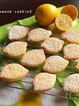 幸せな味♡シュガーレモンクッキー♡