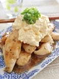 鶏ささみ肉のゆず胡椒味噌、タルタルソース風味