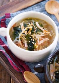 『煮るだけ3分♪『わかめともやしの韓国風はるさめスープ』』