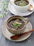 牛、舞茸、ごぼうの和風スープ