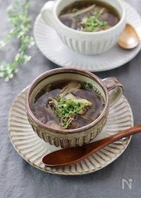『牛、舞茸、ごぼうの和風スープ』