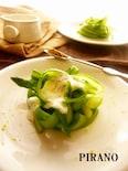 【46kcal】簡単♪アスパラガスのぴらぴらサラダ♪