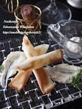 玉ねぎの焼き春巻き ロックフォールクリームソース