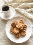 きな粉オートミールクッキー♪卵なし小麦粉なしバターなし