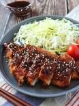 ソースが決め手!鶏むねチキンカツの特製ごまソース【丼にも!】