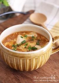 『お鍋入れて煮るだけ♡夏に食べたい*麻婆風ピリ辛スープ♡』