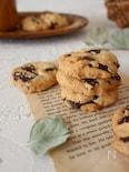 板チョコで作る♪簡単!チョコチャンククッキー