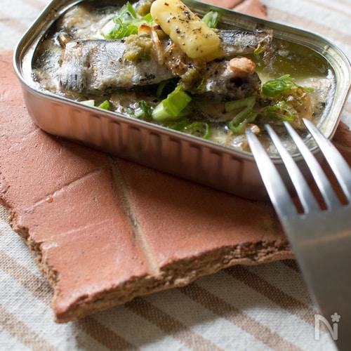 柚子胡椒&燻製バターで缶つまオイルサーディン