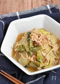 『豚バラ白菜とえのきのうま煮【冷凍・作り置き】』