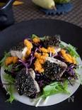 【ハロウィン】黒ごまチキンとひじきのサラダ