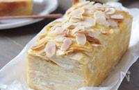りんごたっぷり♪ヨーグルトのガトーインビジブル(米粉)