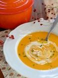 キャロットスープ (人参のポタージュ)