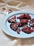 美しくなりましょ🎶簡単チョコレートシリアルバー