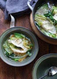 『白菜餃子スープ。』