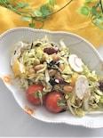 白菜と八朔のデリ風サラダ