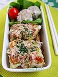 キャベツ&一正蒲鉾国産原料100%ちくわ純のお好み焼き弁当~。