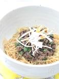 ニラと肉味噌のスタミナピリ辛冷やし中華