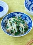 和食や中華の副菜に☆もやしとニラの辛子しょうゆ和え