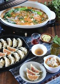 『<BRUNO>パクチー春雨餃子&キムチでお手軽担々スープ』