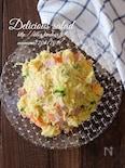 デリシャスポテトサラダ。~ワンボウル・レンジにお任せ~