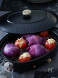<BRUNO>紫キャベツのロールキャベツとチーズトマト