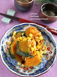 レンジで作るピリ辛かぼちゃコーン