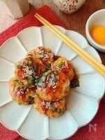 食感楽しい♪「サクサク・ふわふわ」長芋の鶏つくね