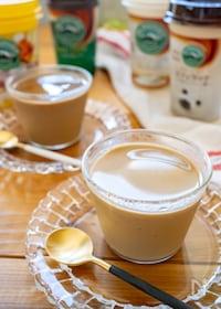 『材料3つ!ぷるんぷるん♡コーヒー牛乳プリン』