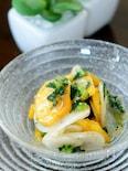蕪と柿のすし酢マリネ