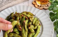 指まで美味しい*焼き枝豆のペペロンチーノ