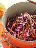 ハロウィンに♪紫キャベツのコールスローサラダ