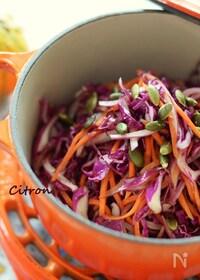 『ハロウィンに♪紫キャベツのコールスローサラダ』