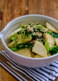 『ポリ袋で簡単!*大根と小松菜の即席醤油漬け*』