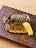 カレーマリネの焼きサバ