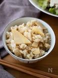 『味付け筍の炊き込みご飯』#春の味#お弁当#簡単