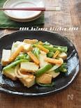 時短!厚揚げと野菜のガーリック味噌炒め