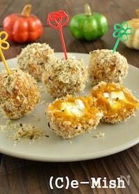 『【おもてなし】かぼちゃとチーズの焼きコロッケ』