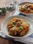 野菜も美味しい!鶏手羽元と大根の和風カレー煮込み