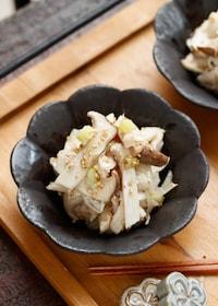 『エリンギと蒸し鶏のネギ塩あえ【#作り置き#お弁当#レンジ】』