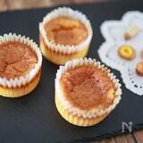 ホットケーキミックスで簡単!濃厚バスクチーズケーキ