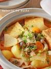 簡単!節約・ボリューム満点*厚揚げとたっぷり野菜のチゲ煮込み