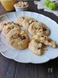 グラノーラ入りWチーズクッキー