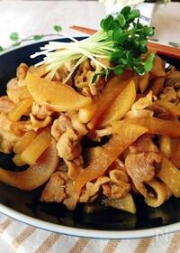 『豚肉と大根の甘辛炒め(カレー風味)』