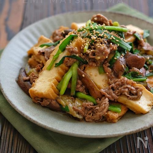 調味料一律大さじ1*牛肉と絹厚揚げとニラのとろみ炒め*