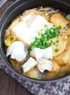 たらチゲ鍋