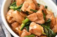 鶏もも肉とにらのスタミナ炒め