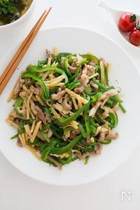 中華の定番!青椒肉絲(チンジャオロース)